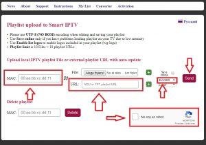 tv online ieftin, televiziune prin ip